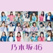 乃木坂46 シンクロニシティ (Special Edition)