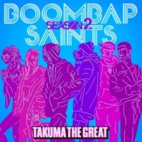 Takuma The Great/INKWELL Nineties (feat. INKWELL)