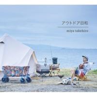 miya takehiro トモステラス feat. P.O.P