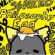 96猫 フィロソフィーエッグ (Complete Edition)