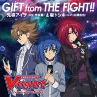 先導アイチ(CV:代永翼)&櫂トシキ(CV:佐藤拓也) GIFT from THE FIGHT!! -instrumental-