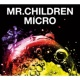 Mr.Children Mr.Children 2001 - 2005 <micro>