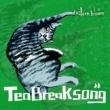 eastern bloom Tea Break Song (Single Version)