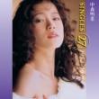 中森明菜 中森明菜シングルス27 1982-1991