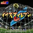 mu-ray & mami & かな子 熱烈!アニソン魂 THE BEST カバー楽曲集 TVアニメシリーズ「イナズマイレブンGO」