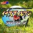 mu-ray 初心をKEEP ON! (第19-35話 OP)