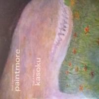 paintmore utopia