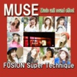 MUSE Relaxing for me (Fusion Remix)