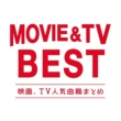 PARTY HITS PROJECT MOVIE & TV BEST -映画、CM人気曲総まとめ-