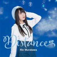 村川梨衣 TVアニメ「ヒナまつり」オープニング・テーマ 「Distance」
