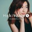 和紗 WHEREVER YOU ARE (Heal Voice Ver.)