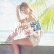 宇野実彩子 (AAA) Summer Mermaid