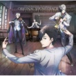 VARIOUS ARTISTS TVアニメ「Caligula-カリギュラ-」ORIGINAL SOUNDTRACK