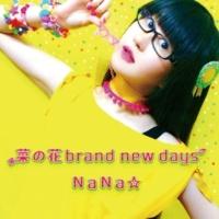 NaNa☆ 菜の花 brand new days