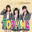 Crouton 夢のショーケース ~ユニコレの歌~ (Crouton Ver.)