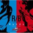 オーイシマサヨシ ウルトラマンR/B オープニング主題歌 Hands