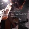 小玉しのぶ 存在価値 (2017 Live Ver.)