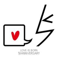 大塚 愛 Single Collection:LOVE IS BORN ~15th Anniversary 2018~