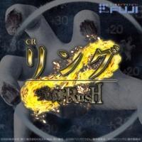 FUJISHOJI ORIGINAL CRリング 呪縛RUSH オリジナルサウンドトラック