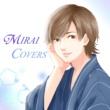 Kobasolo & 未来(ザ・フーパーズ) MIRAI COVERS