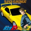 V.A. SUPER EUROBEAT presents 頭文字D ~D SELECTION 2~