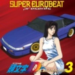 V.A. SUPER EUROBEAT presents 頭文字D ~D SELECTION 3~