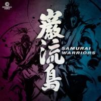 Various artists 巌流島 -SAMURAI WARRIORS-
