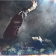 TK from 凛として時雨 katharsis (Mastered at Abbey Road Studios Hi-Res ver.)