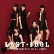 ラストアイドル Everything will be all right [Special Edition]