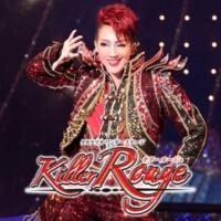 宝塚歌劇団・星組 パレード(流星に翔るペガサス~Killer Rouge~Rouge Comet~Wonder Rouge)