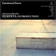Tomoya Naka Berceau (Acoustical Version)