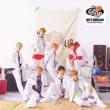 NCT DREAM We Go Up - The 2nd Mini Album