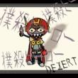DEZERT 「撲殺ヒーロー」