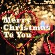YONOA Merry Christmas To You