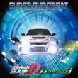 V.A. SUPER EUROBEAT presents 頭文字D Second Stage ~D SELECTION 1~