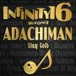 INFINITY16/ADACHIMAN STAY GOLD (feat. ADACHIMAN)