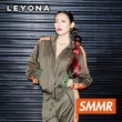 Leyona RAIN