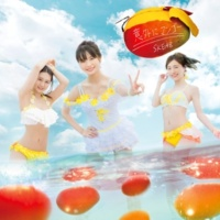 SKE48 意外にマンゴー(Special Edition)