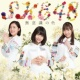 SKE48 無意識の色(Special Edition)