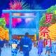 ALL BGM CHANNEL ASMR 日本の夏祭り -古き良き時代のお祭りの音-