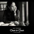 手嶌 葵 Cheek to Cheek~I Love Cinemas~