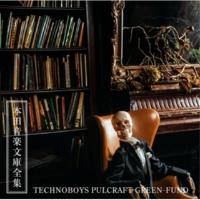 TECHNOBOYS PULCRAFT GREEN-FUND TVアニメ『ガイコツ書店員 本田さん』オリジナルサウンドトラック「本田音楽文庫全集」