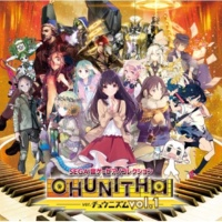 Various Artists SEGA 音ゲーピアノコレクション ver.CHUNITHM vol.1
