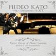 加藤 英雄 ピアノ協奏曲 第3番 作品30 ニ短調 第3楽章 Sonata