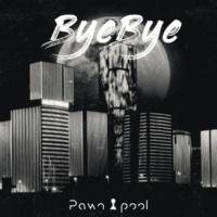 Pawnpool ByeBye