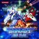 KPE STUDIO グラディウス 第1ステージ Galaxy Remix