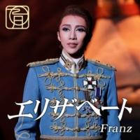 宝塚歌劇団 月組 フランツ ~'18 Moon