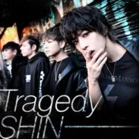SHIN Tragedy