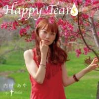 内田あや Happy Tears