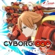 newgin sound team CYBORG009 CALL OF JUSTICE パチンコサウンドトラック